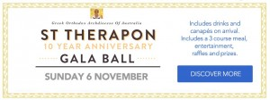 Invitation to St Therapon 10th Anniversary Gala Ball, Sunday 6 November 2016