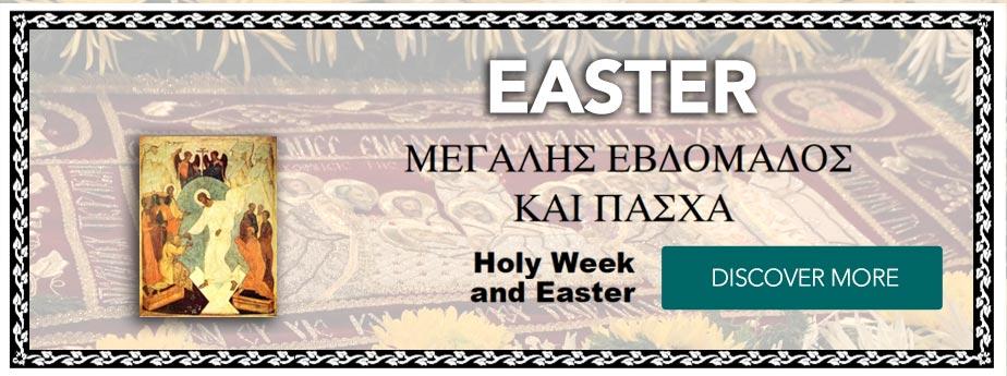 Holy Week 2018 Programme