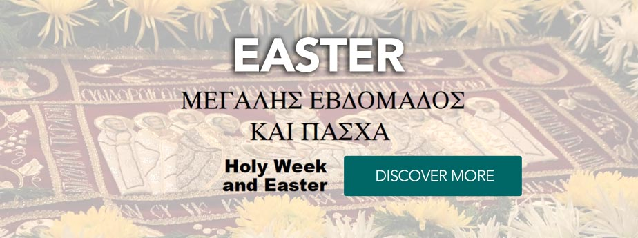http://sainttherapon.org.au/wp-content/uploads/2018/03/Greek_easter_St_Therapon.jpg