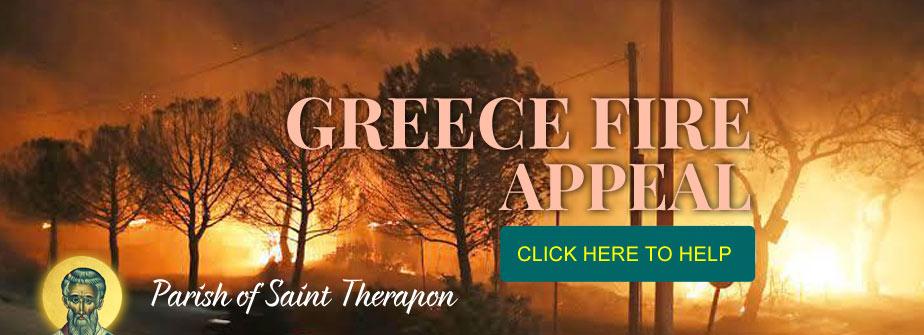 http://sainttherapon.org.au/wp-content/uploads/2018/07/greece-fire-appeal-1.jpg