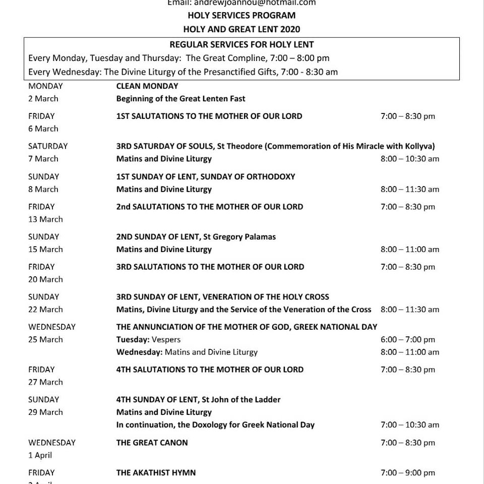 March 2020 program (in English) for St Therapon